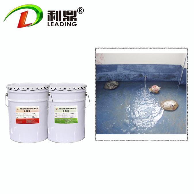 天津高强度水泥混凝土裂缝修补材料
