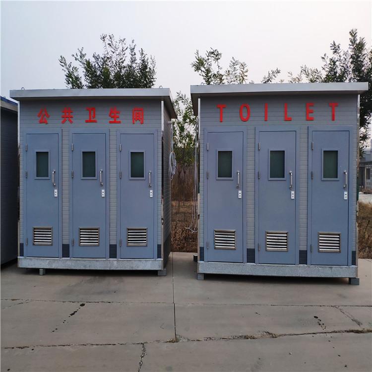 锡林郭勒盟生态环保公厕定制