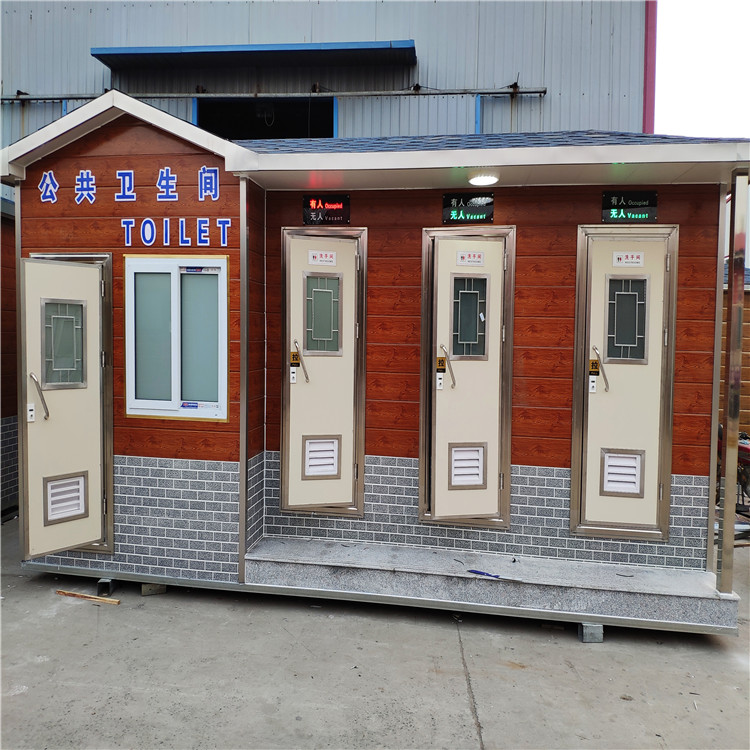 赤峰生态环保公厕价格