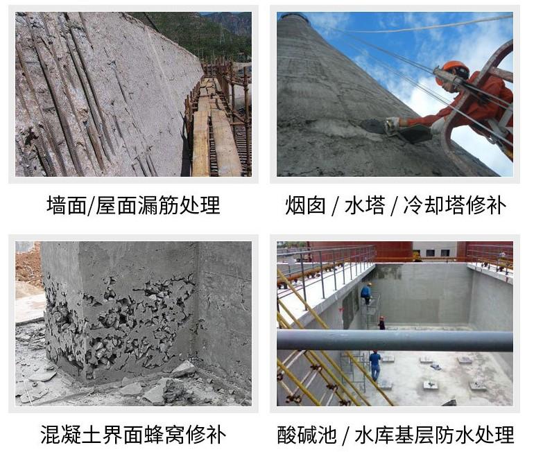 南宁专业生产A级环氧树脂粘接剂