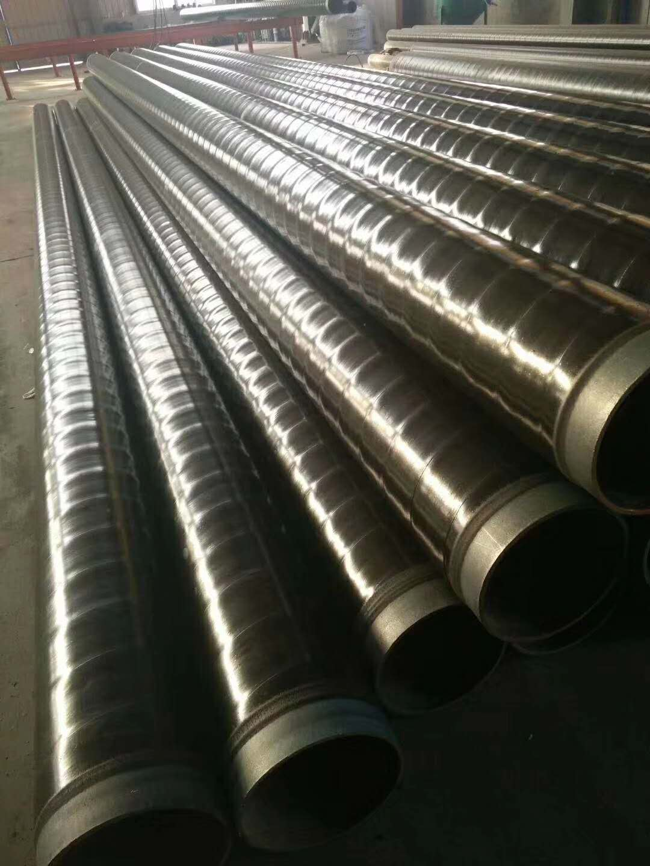 电力保温管保温钢管