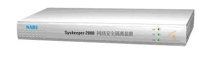 正向Syskeeper-2000隔�x�|保期 南瑞���x品�|