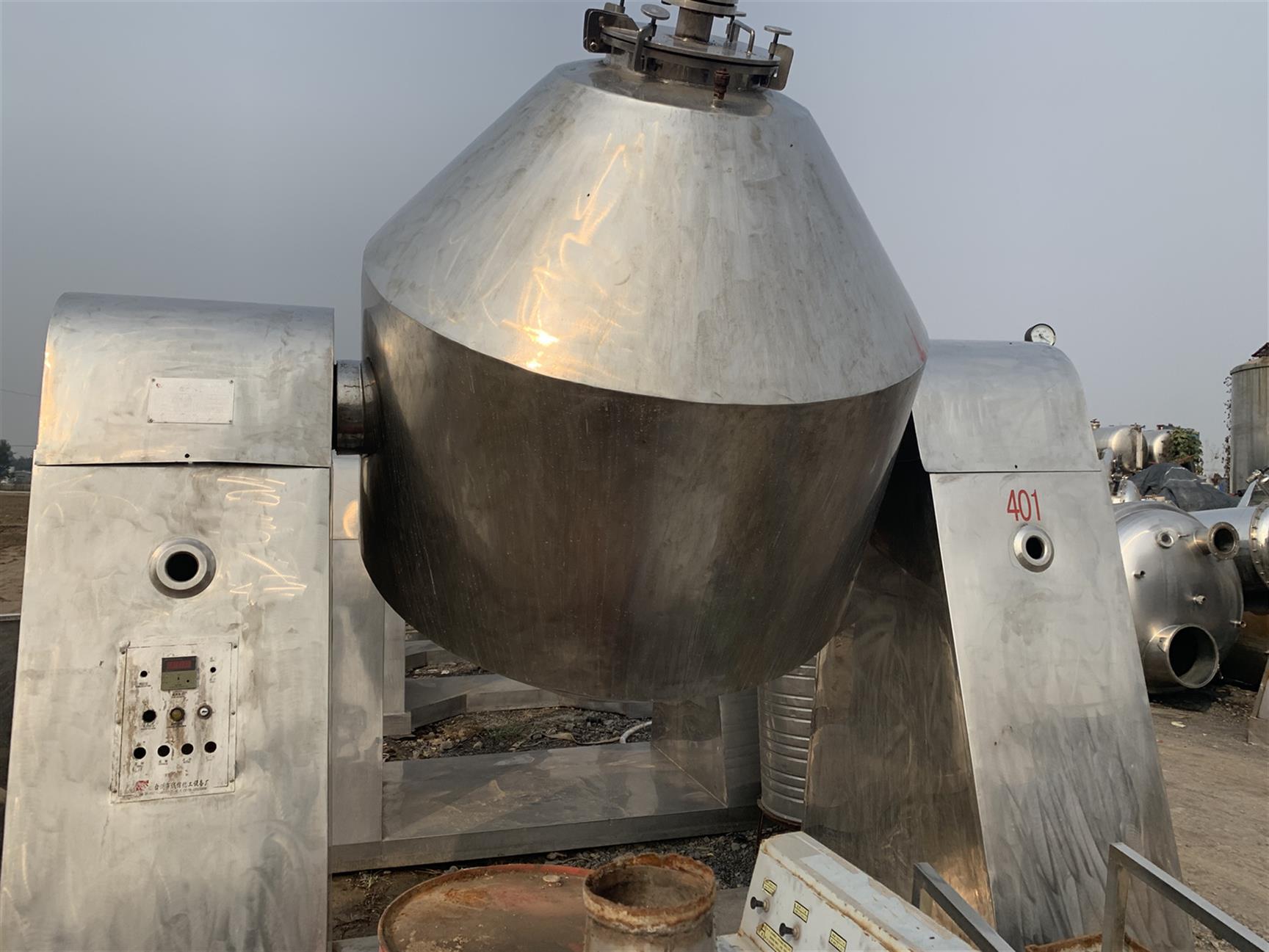 深圳二手双锥干燥机