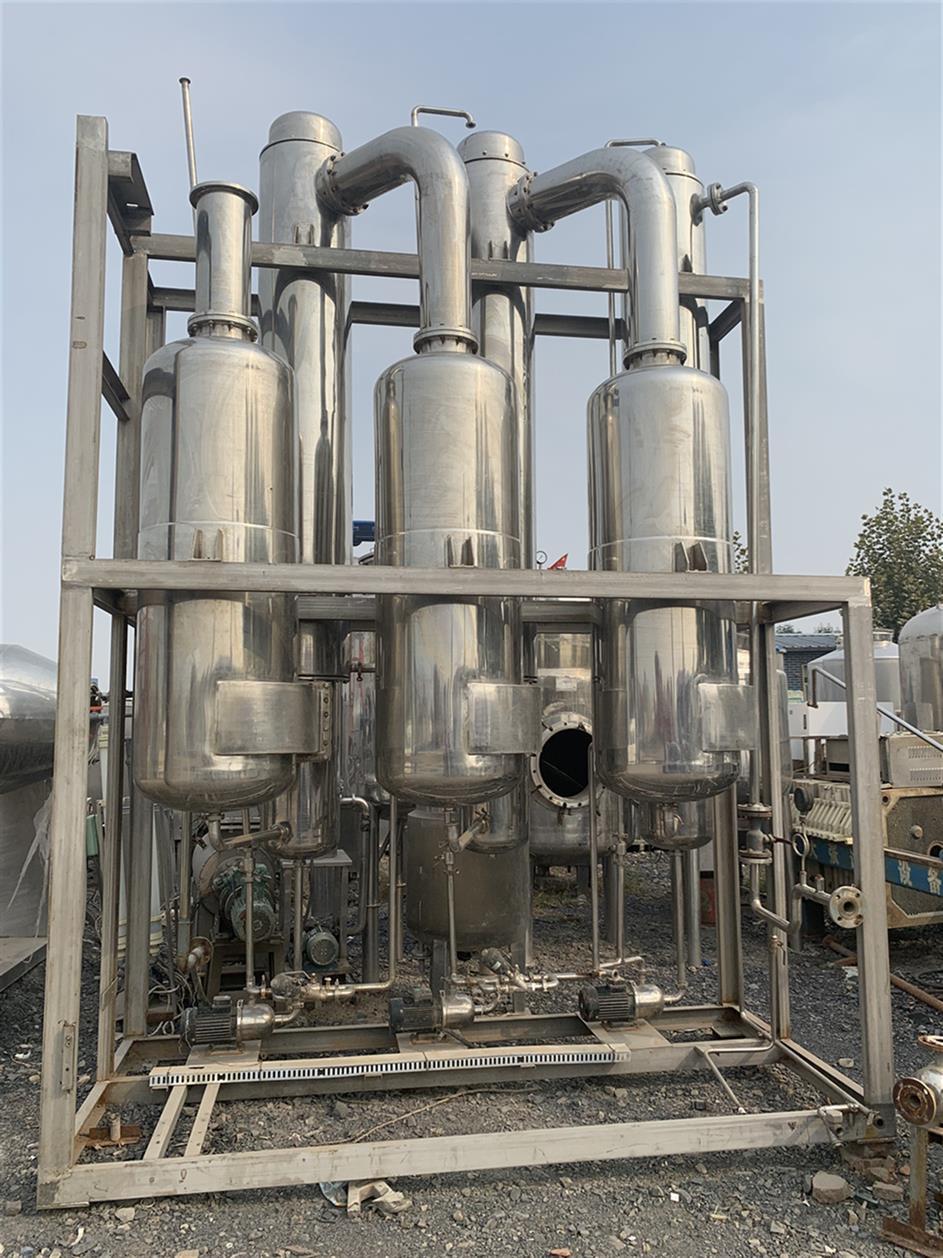 广州二手双效蒸发器价格