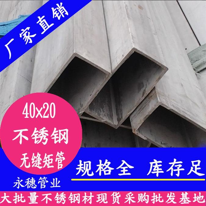 无锡89*4不锈钢无缝管厂家