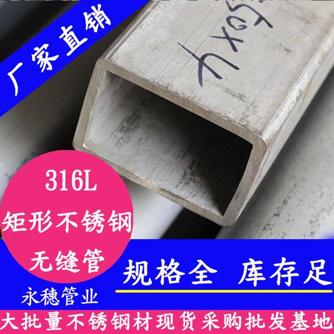 武汉32*2不锈钢无缝管厂家