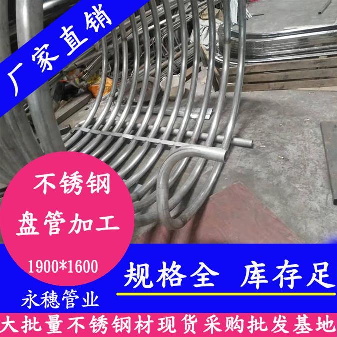 武汉27*4不锈钢无缝管批发