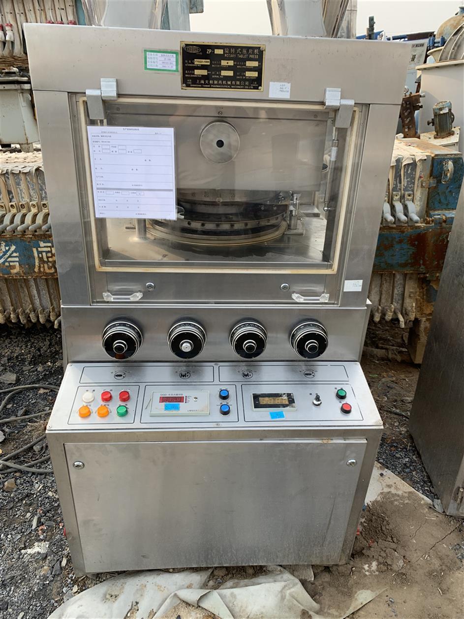 荆州二手压片机公司