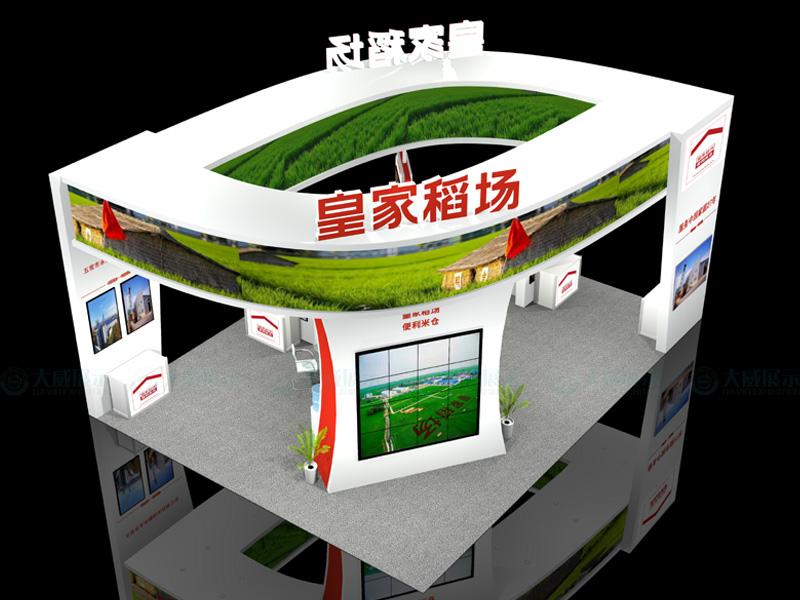 广州知名展览公司费用