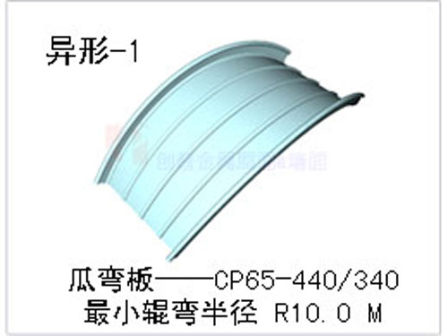 南京钢结构铝镁锰板65-430