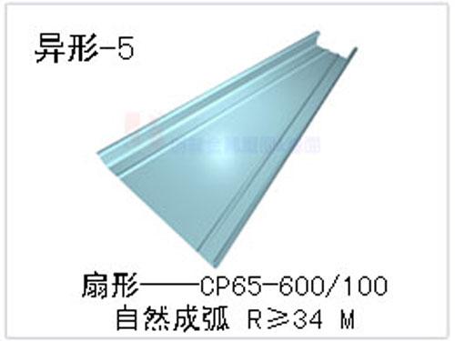 杭州钢结构铝镁锰板65-430