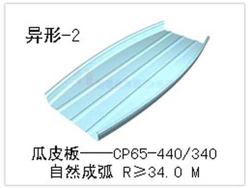 马鞍山金属屋面铝镁锰板65-430