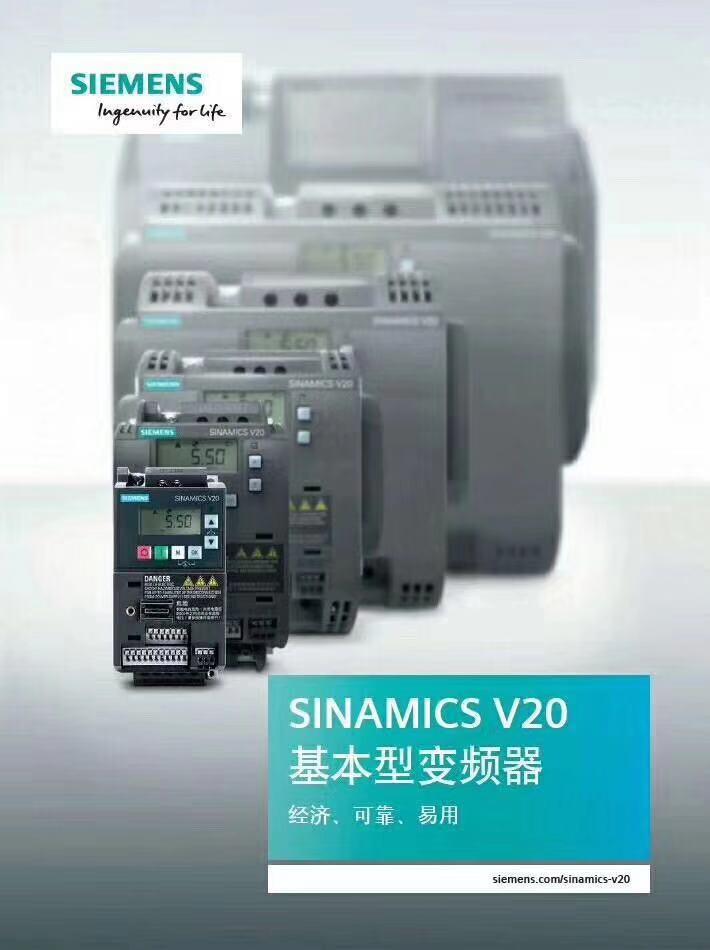 沈阳西门子S7-300代理商西门子S7-300代理商