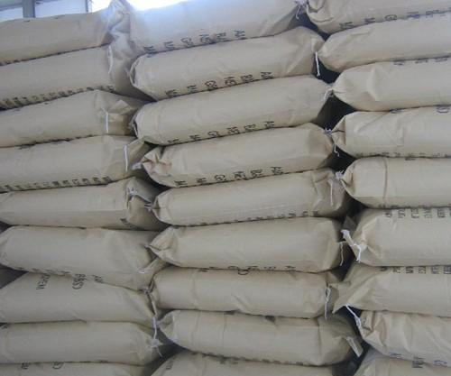 杭州國產亞磷酸報價 冰點價直銷