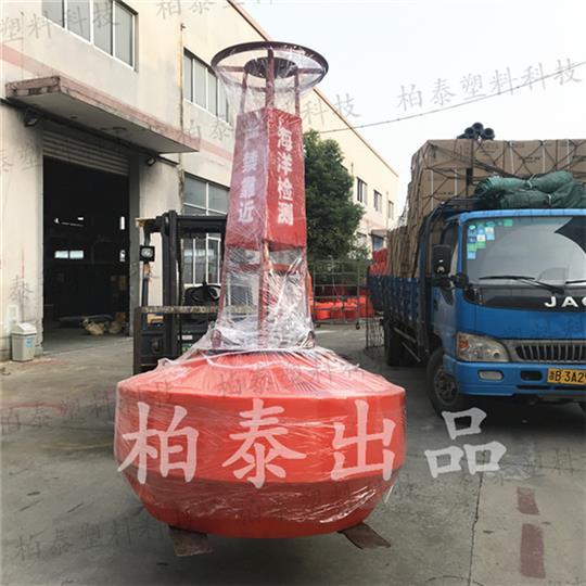 广州养殖区警示航标