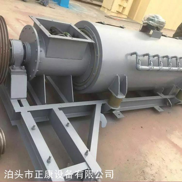 臥式加濕機 粉體加濕攪拌機 單軸
