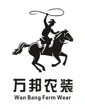 山東萬邦農牧裝備有限公司