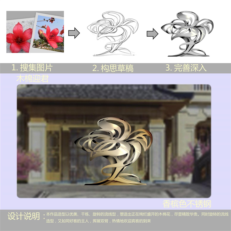 潍坊雕塑厂家