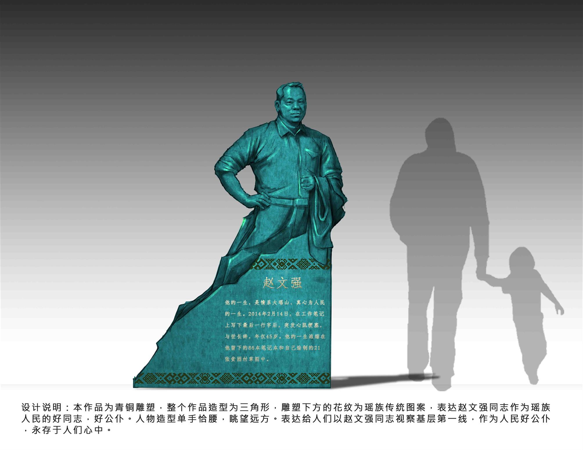 贵州雕塑厂家电话