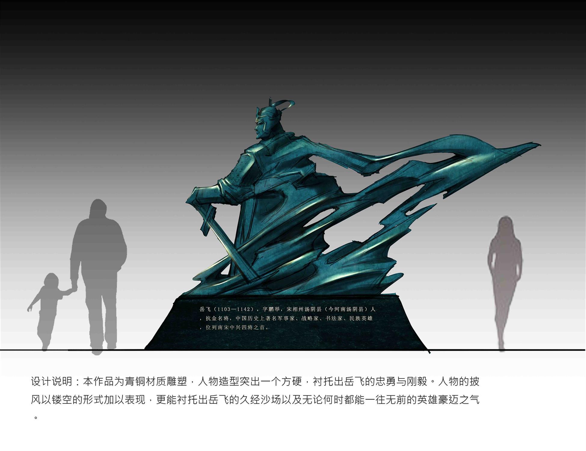 德阳雕塑公司厂家