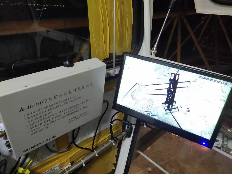 安陽吊鉤盲區可視化系統