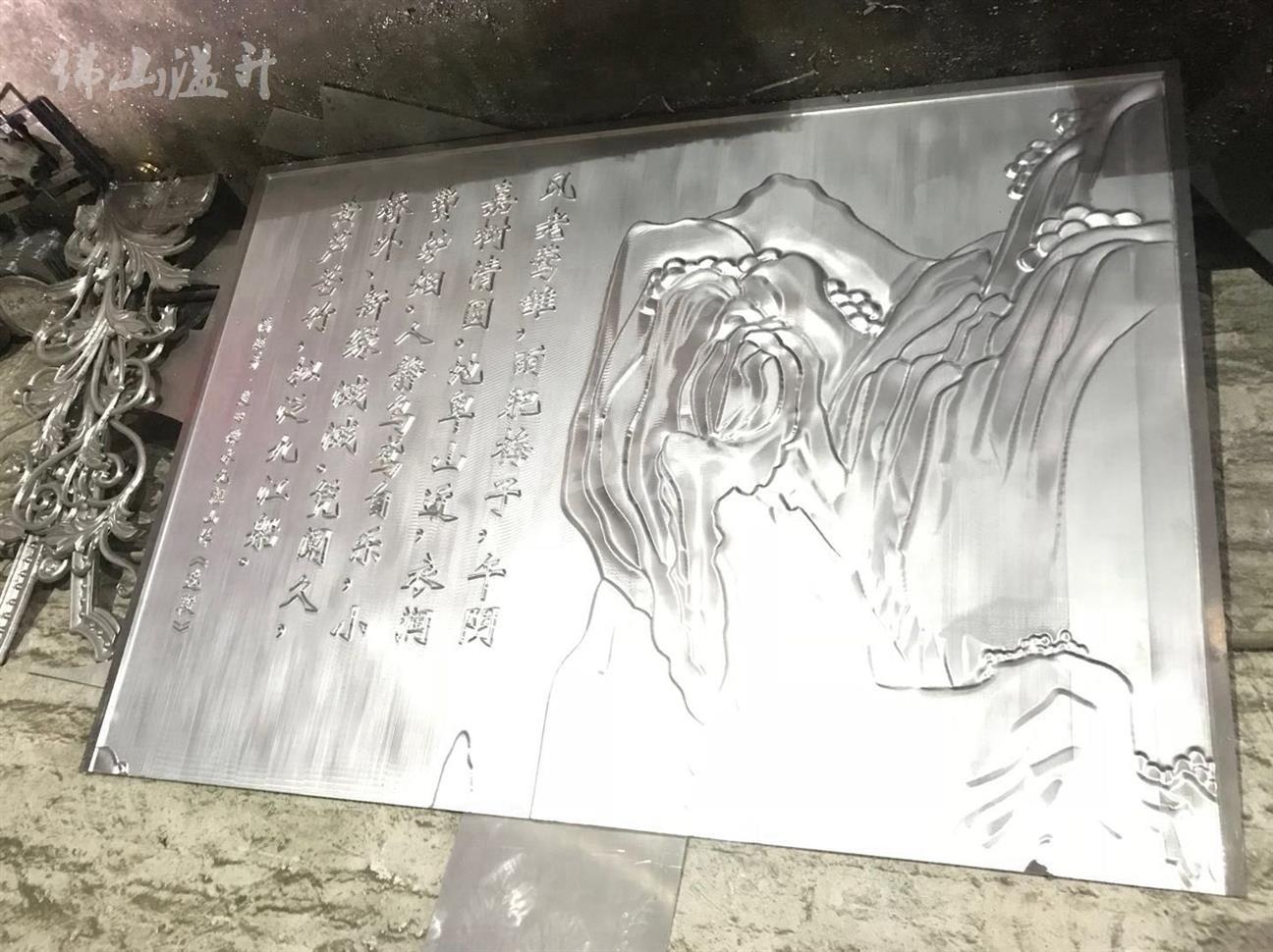 深圳3D壁画定制