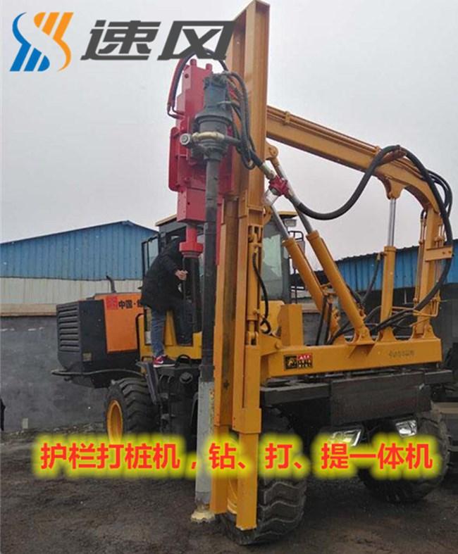 杭州護欄打樁機電話