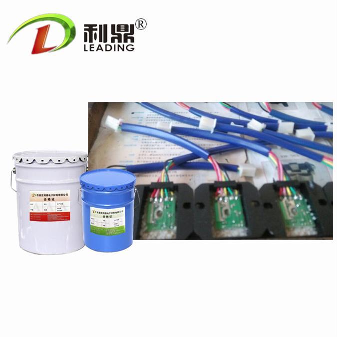高强度环氧树脂灌封胶专业生产