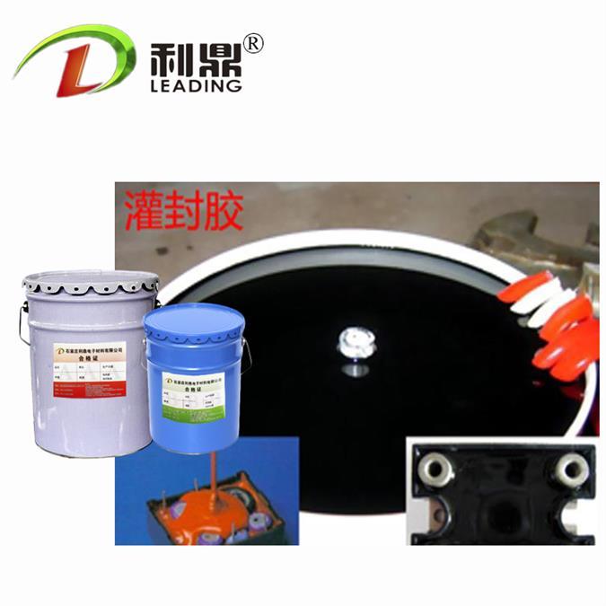 郑州耐高温环氧树脂灌封胶客户定制
