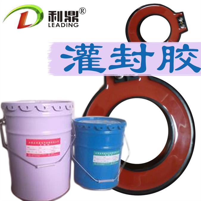 沧州高阻燃环氧树脂灌封胶客户定制