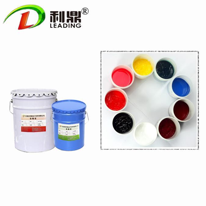 衡水高强度环氧树脂灌封胶可调色