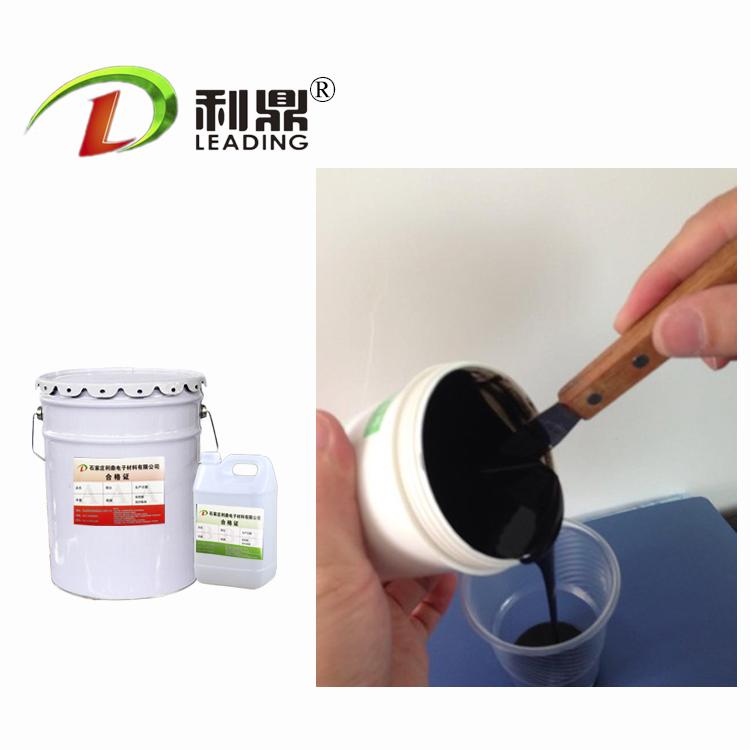 北京耐高压环氧树脂灌封胶专业生产