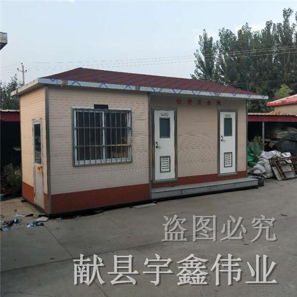 攀枝花移動廁所租賃衛生間出租出售洗手間租賃