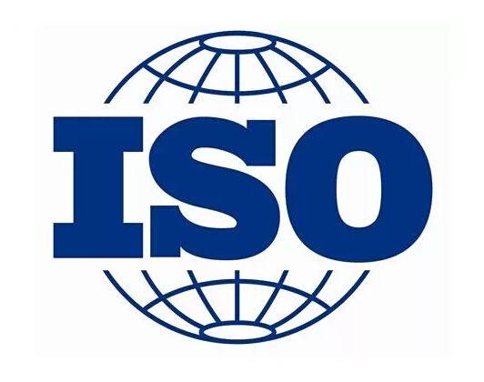 哈尔滨贸易公司ISO9001