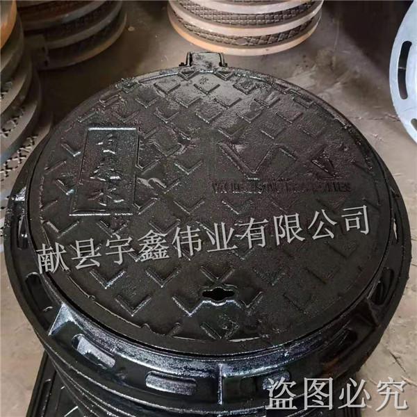廊坊球墨鑄鐵井蓋|700圓形鑄鐵井蓋廠家