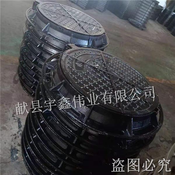 井蓋|秦皇島球墨鑄鐵井蓋|北京市政井蓋