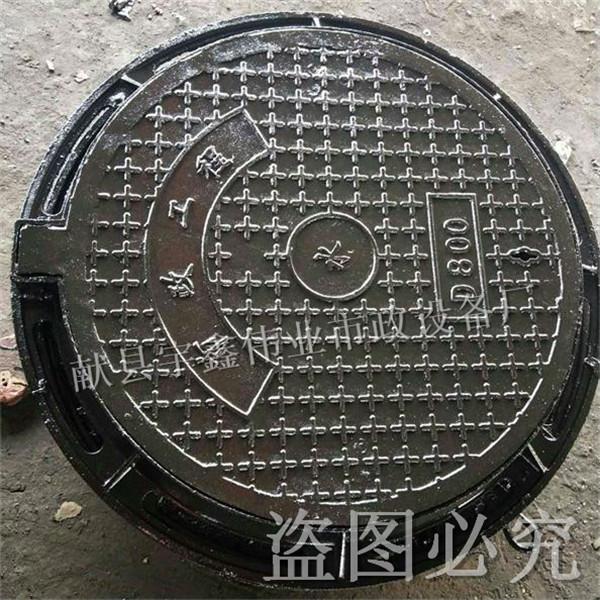 滄州電力井蓋鑄鐵井蓋 球墨鑄鐵雨水篦子批發