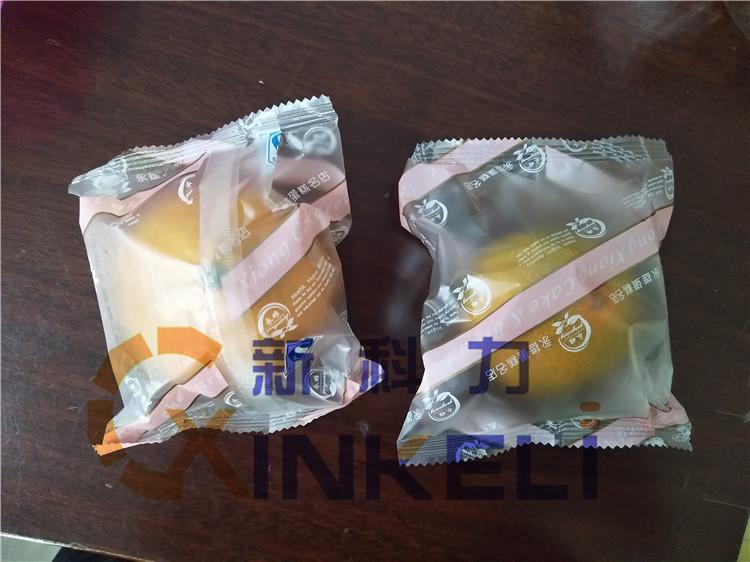 南宁芦柑包装机价格