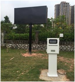 广州恶臭监测系统价格
