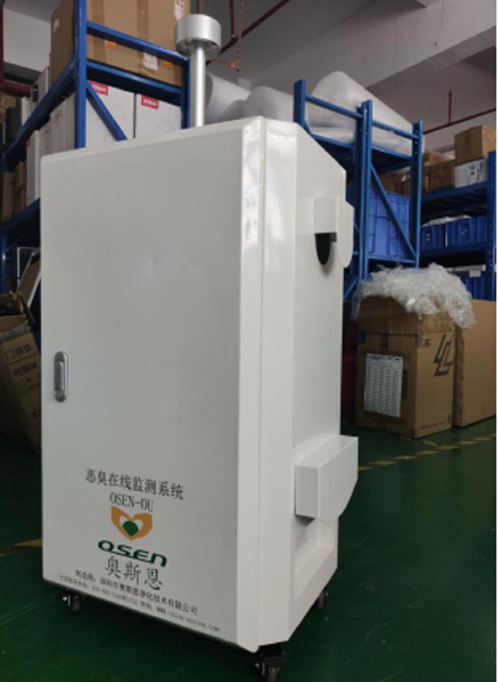 北京恶臭监测系统价格