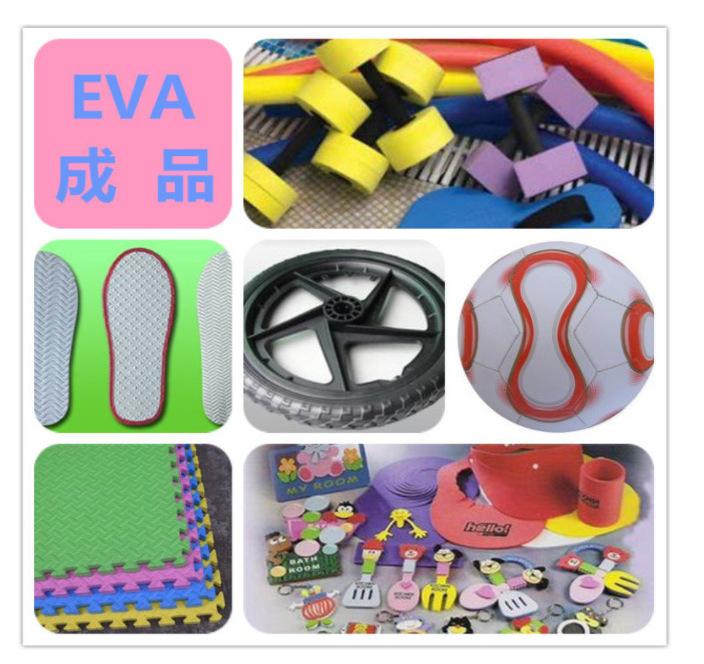 EVA海綿日本三井EVA 550谘詢eva應用範圍
