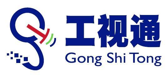 深圳市工視通智控技術有限公司