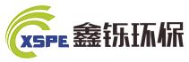 河南鑫鑠環保設備有限公司