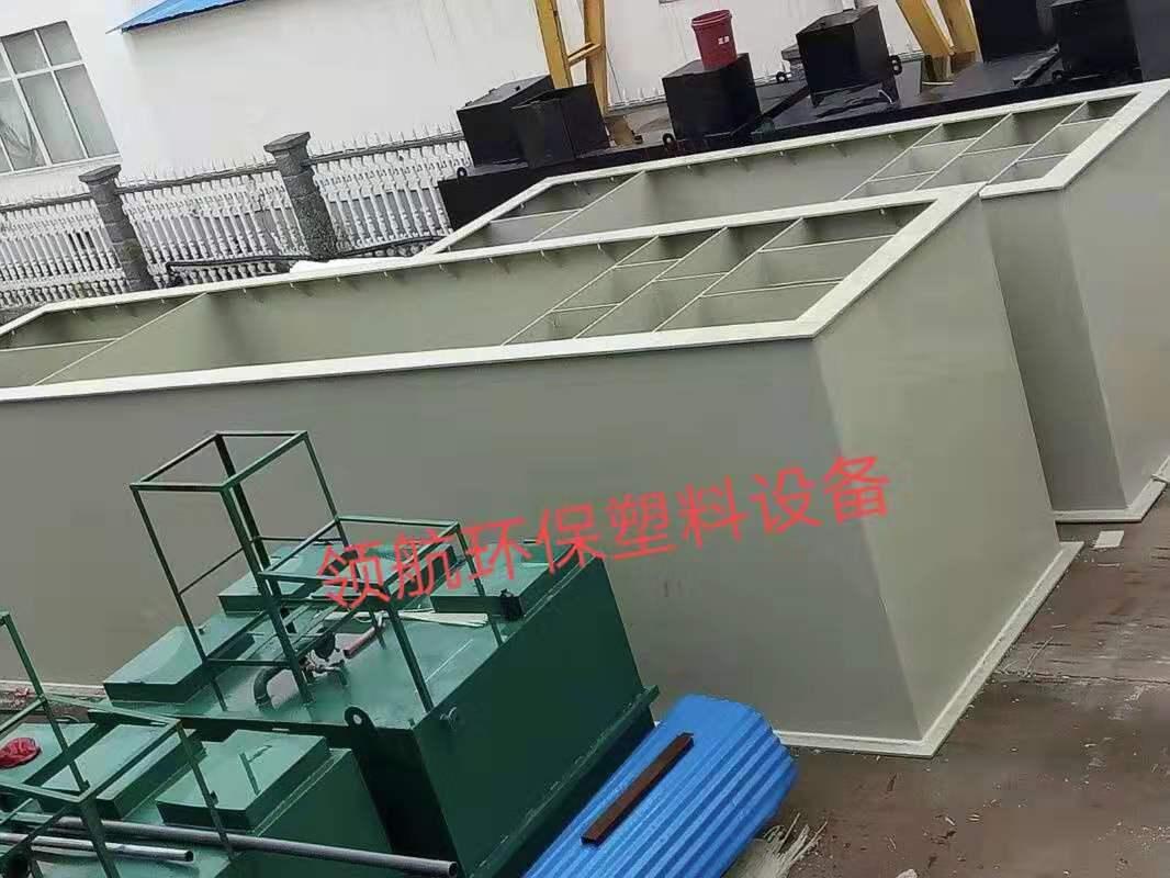 武汉氧化槽厂家
