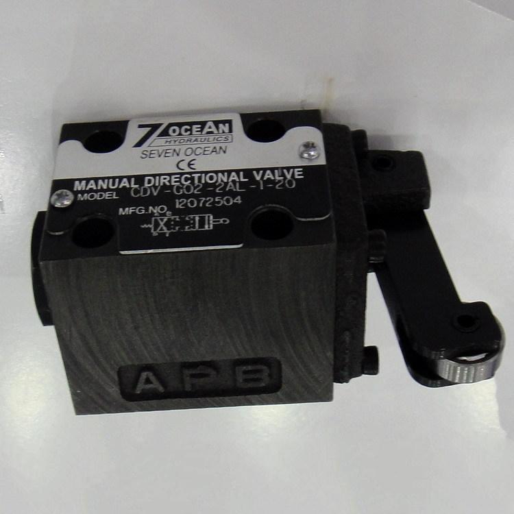 7OCEAN七洋DSD-G02-7C-A110-82液压阀 高效节能