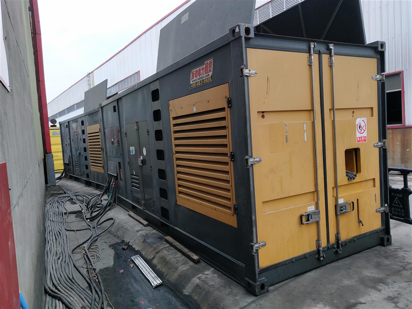 徐州300千瓦发电机