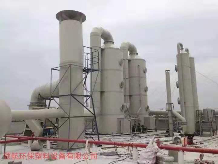 洛阳废气喷淋塔厂家