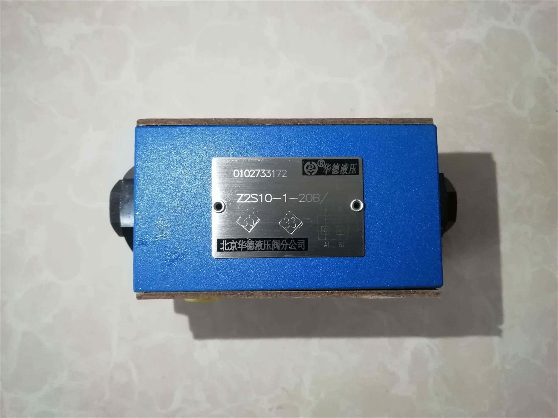 HUADE华德液压2FRM16-21B/100L流量控制阀 液压阀 锻造精品