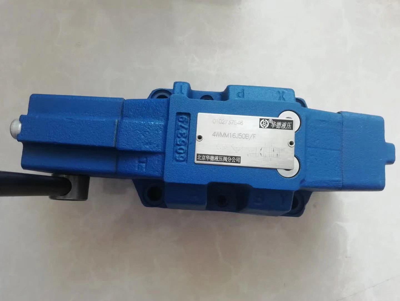 HUADE华德液压SL30PB1-30B液控单向阀 单向阀 全国均可发货