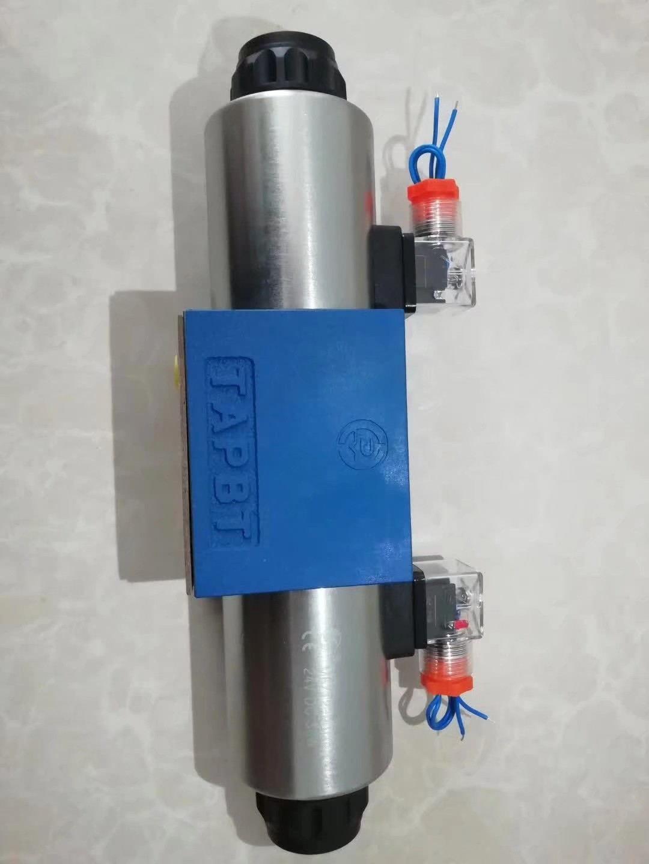 华德DB3U20N-2-30B/315W220-50NZ5L电液溢流阀 液压阀 创新辉煌